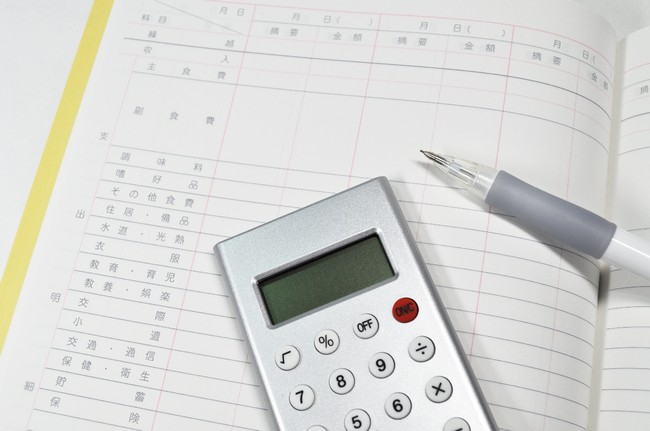 貯金の為には必ず家計簿をつける