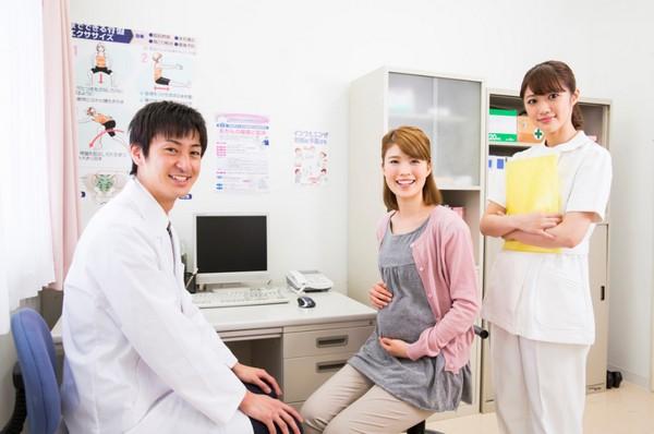 妊婦健診費用の無料補助券