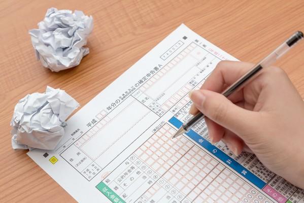 医療費控除の手続き方法
