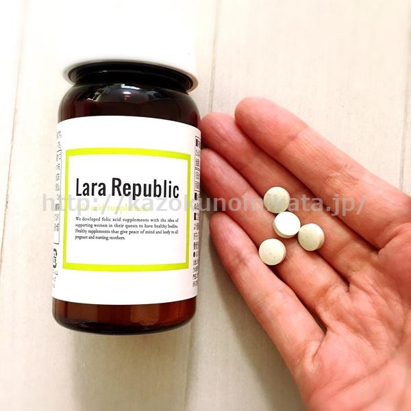 ララリパブリック葉酸サプリ 粒