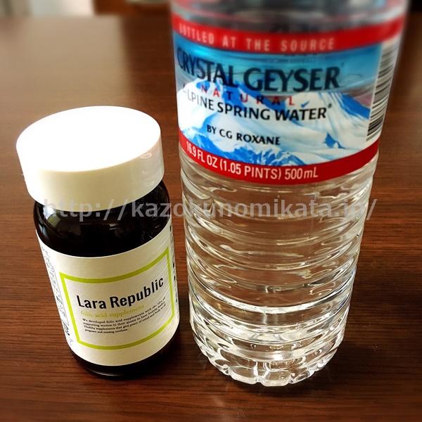 ララリパブリック葉酸サプリ 飲み方