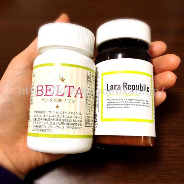 ララリパブリック葉酸サプリ ベルタ葉酸サプリ