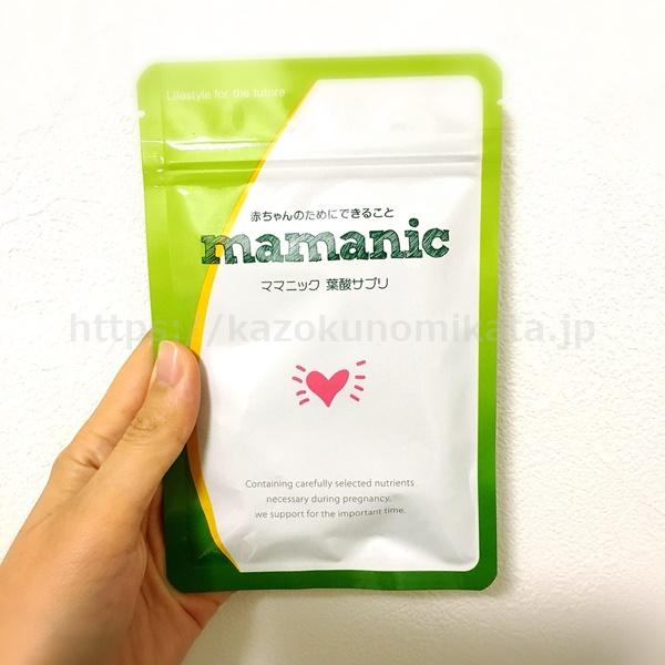 ママニック葉酸サプリ 口コミ
