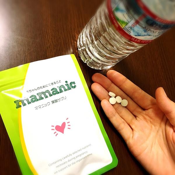 ママニック葉酸サプリ 飲み方