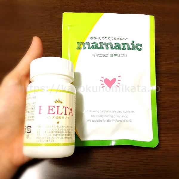 ベルタ葉酸 ママニック