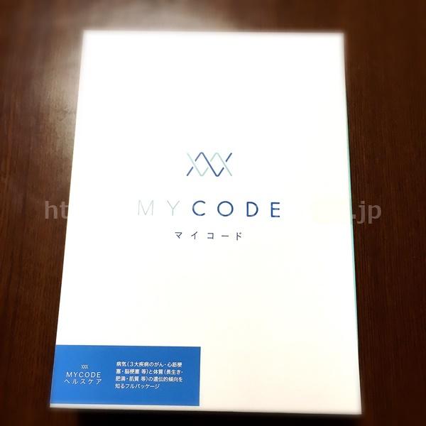 マイコード 梱包