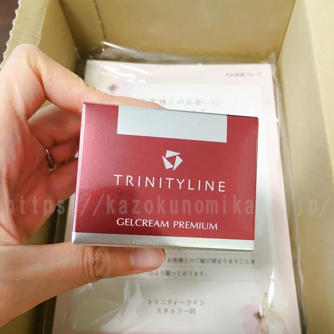 トリニティーラインジェルクリームプレミアムの梱包