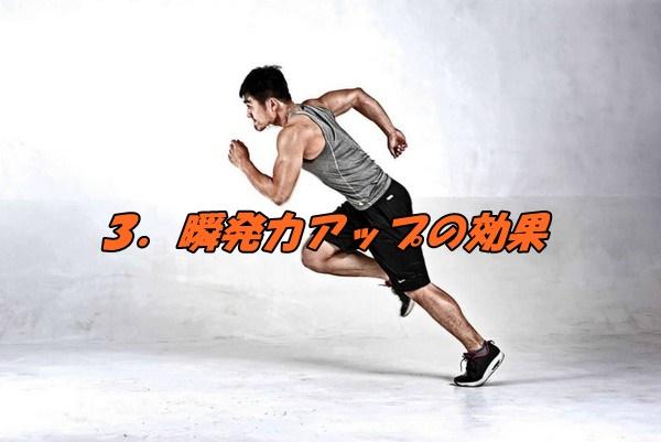 腸腰筋 ストレッチ 効果